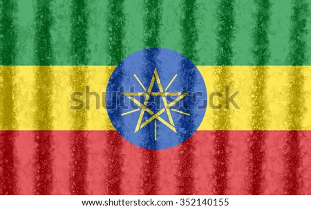 flag of Ethiopia