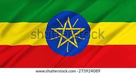 Flag of Ethiopia waving in the wind - stock photo