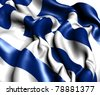 Flag of Greece. Close up. - stock photo