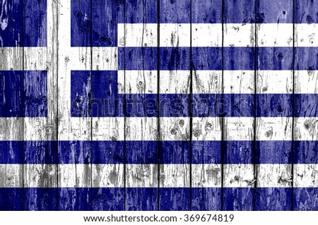 Flag of Greece painted on wooden frame