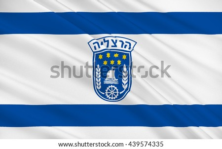 Flag of Herzliya is an affluent city in the central coast of Israel. 3d illustration - stock photo