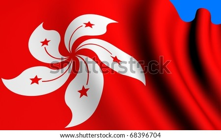 Flag of Hong Kong against blue background. Close up.