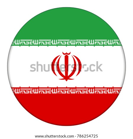 Flag of Iran, icon. Realistic color. Abstract concept. Raster illustration on white background.