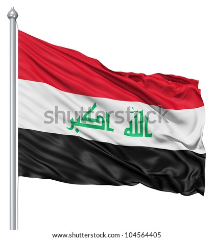 Flag of Iraq with flagpole waving in the wind against white background