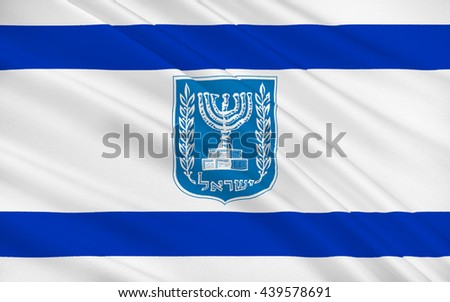 Flag of Israel. 3D illustration - stock photo
