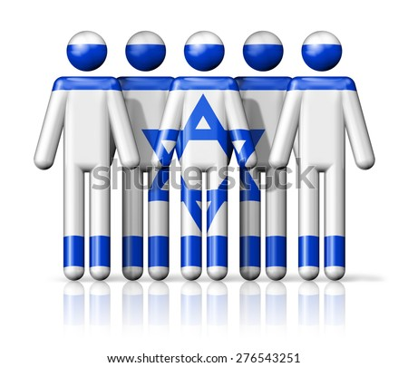 Flag of Israel on stick figure - national and social community symbol 3D icon - stock photo