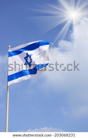 flag of Israel over blue sky - stock photo