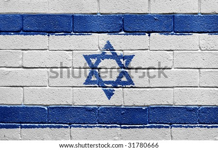 Flag of Israel painted onto a grunge brick wall - stock photo