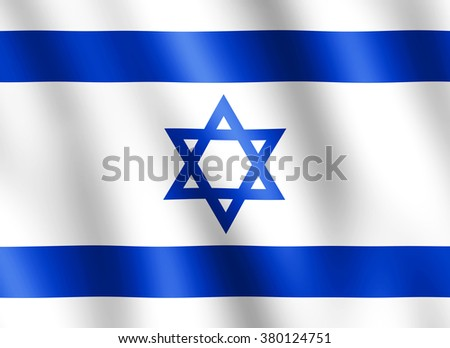 Flag of Israel waving in the wind giving an undulating texture of folds in the fabric. The Image is in the official ratio of the flag - 8:11. - stock photo
