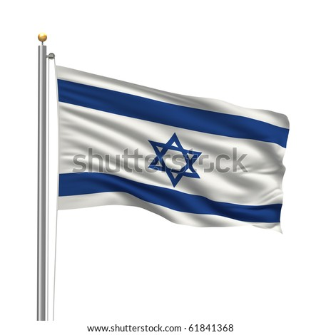 Flag of Israel with flag pole waving in the wind over white background - stock photo