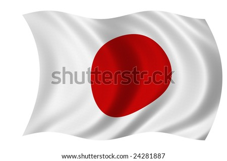 Flag of  Japan - stock photo