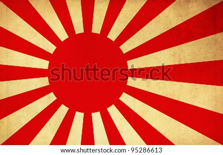 Flag of Japanese Navy & Army dirty old grunge flag background - stock photo