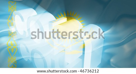Flag of Kazakhstan, national country symbol illustration wavy fabric www internet e-commerce
