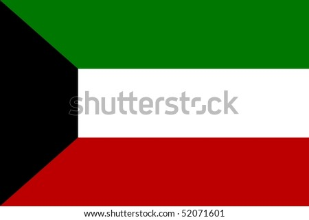 Flag of Kuwait - stock photo