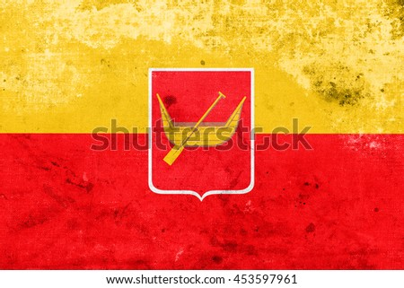 Flag of Lodz, Poland, with a vintage and old look - stock photo