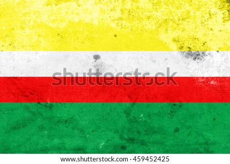 Flag of Lubusz Voivodeship, Poland, with a vintage and old look - stock photo