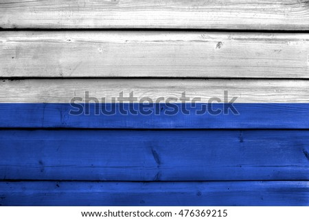 Flag of Mlada Boleslav, Czechia, painted on old wood plank background