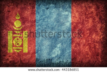 Flag of Mongolia painted onto a rough wall