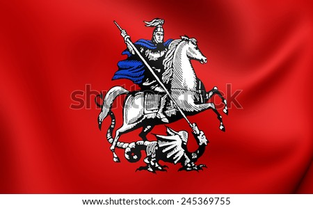 Flag of Moscow, Russia. Close Up.   - stock photo