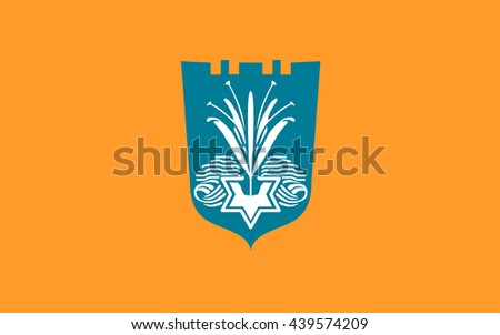 Flag of Netanya is a city of Israel - stock photo