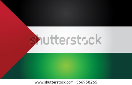 palestinian national identity Monday marks the 58th anniversary of the founding of israel in 1948 - and the expulsion of palestinians from their land with millions still living under occupation.