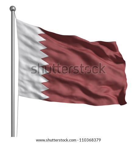 Flag of Qatar. Rendered with fabric texture (visible at 100%). Clipping path included. - stock photo