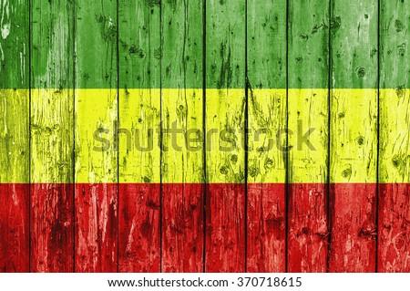 Flag of Rasta painted on wooden frame - stock photo