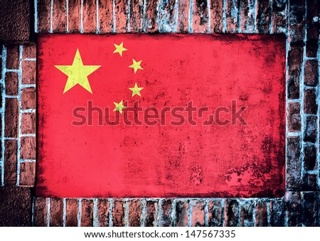 Flag of Republic of China in the old bricks window - stock photo