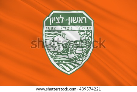 Flag of Rishon LeZion is the fourth-largest city in Israel. 3d illustration - stock photo