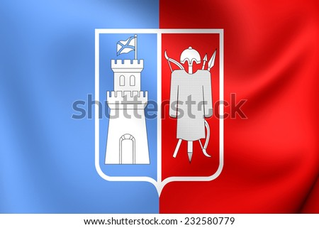 Flag of Rostov-on-Don, Russia. Close Up.    - stock photo