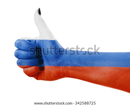 Flag of Russia on female's hand - stock photo