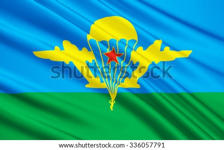 Flag of Russian Federation Armed Forces, Ministry of Defence, the flag of Air assault troops - stock photo