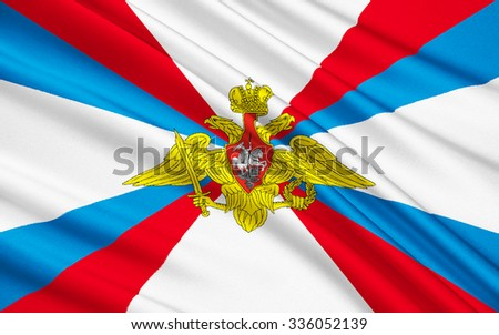 Flag of Russian Federation Armed Forces, Ministry of Defence, the flag of the Russian army - stock photo