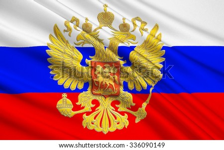 Flag of Russian Federation, Ministry of Defence - stock photo