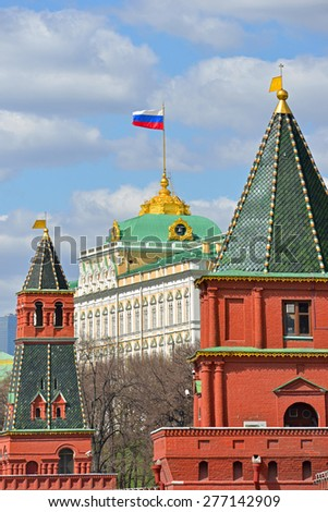 Flag of Russian Federation on Grand Kremlin Palace, Moscow - stock photo