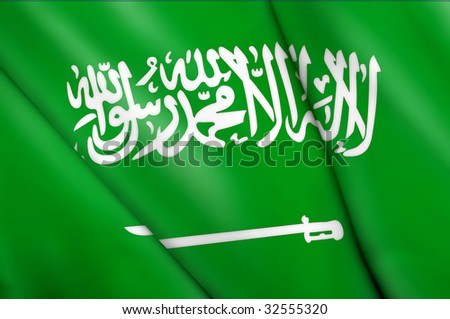 Flag of Saudi Arabia - stock photo