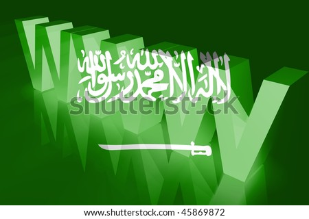 Flag of Saudi Arabia, national country symbol illustration www internet e-commerce - stock photo