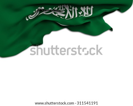 Flag of Saudi Arabia waving and fluttering on white background