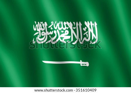 Flag of Saudi Arabia waving in the wind giving an undulating texture of folds in the fabric. The Image is in the official ratio of the flag - 2:3.