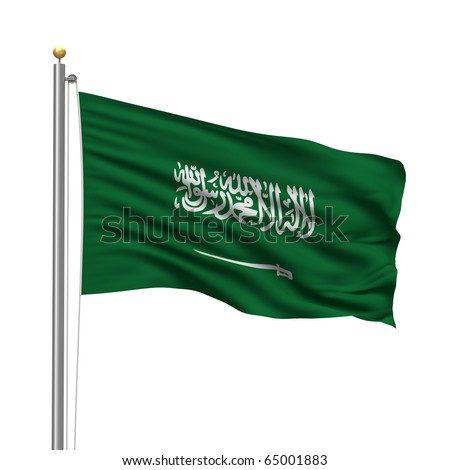 Flag of Saudi Arabia with flag pole waving in the wind over white background