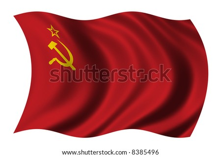 Flag of Soviet Union waving in the wind - stock photo