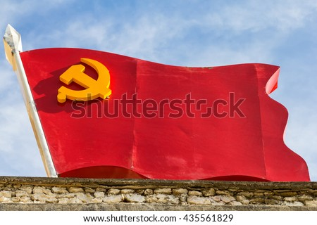 Flag of the Chinese Communist Party, made up of a steel plate.