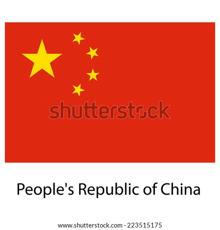 Flag  of the country  people's republic of china.  illustration.  Exact colors.  - stock photo