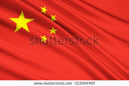 Flag of the Peoples Republic of China.  - stock photo
