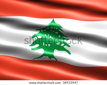 Flag of the Republic of Lebanon, computer generated illustration with silky appearance and waves