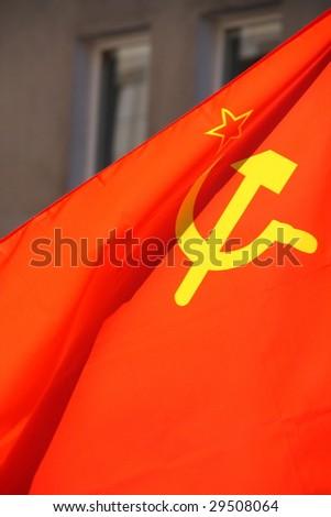 Flag of the Soviet Union. - stock photo