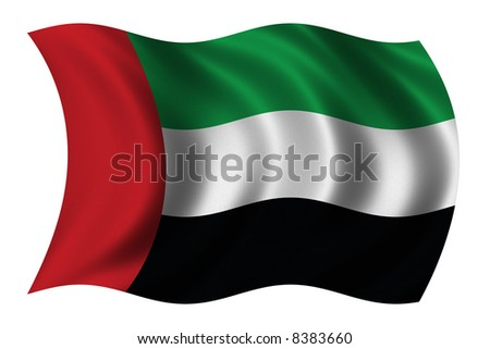 Flag of the United Arab Emirates waving in the wind - stock photo