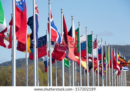 Flag of the World flapping in the wind