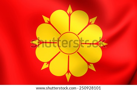 Flag of Trondheim, Norway. Close Up. - stock photo
