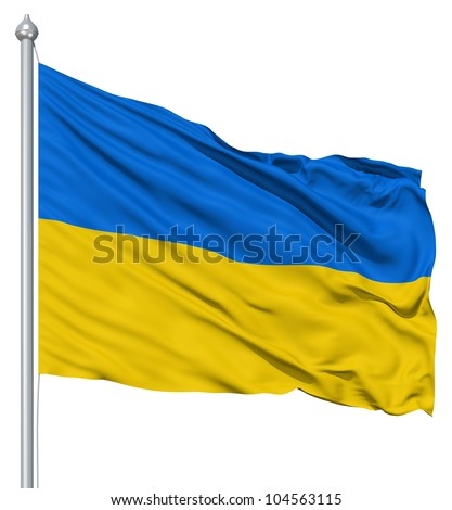 Flag of Ukraine with flagpole waving in the wind against white background - stock photo